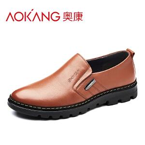 奥康男鞋 男士休闲鞋英伦软面皮商务休闲皮鞋男真皮透气 套脚皮鞋