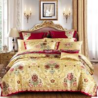 伊迪梦家纺 豪华仿真丝提花多件套 绗缝夹棉绣花床罩款式四六八十件套家纺大规格床上用品PC101