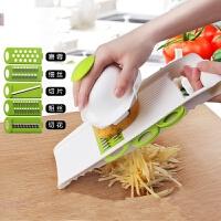 厨房用品用具小百货创意家用小东西生活家居用品实用家庭宿舍神器 白色 一套