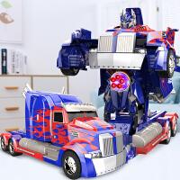 遥控一键变形玩具金刚5模型擎天战士汽车机器人男孩儿童