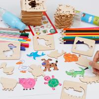 儿童学画画工具 宝宝涂鸦涂色填色描画绘画模板套装 玩具