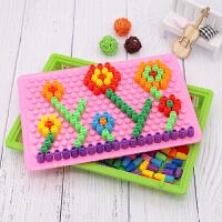 蘑菇钉组合拼插板创意玩具拼图儿童幼儿园4-5-6岁宝宝智慧魔盘