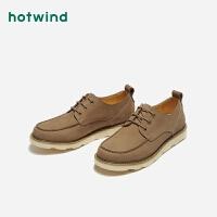 热风男士系带休闲鞋H20M9105