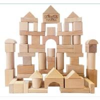 铭塔玩具68粒原木无颜色油漆安全榉木积木木制益智大块宝宝玩具