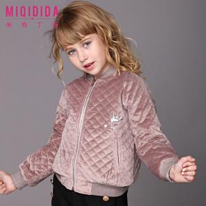 【满200减100】米奇丁当女童加厚加绒外套2017新品冬装儿童公主保暖纯色洋气夹克