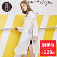 simplezzii/简兹 中长款夏季防晒衣 女新款韩版薄款休闲白色大码防晒服宽松短外套