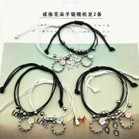 日韩版简约原宿风情侣手链一对学生手环饰品闺蜜生日礼物送女友