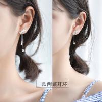 一款两戴耳环女冷淡风耳饰韩国气质简约百搭个性银网红耳坠 925银 小号前面链条长一对