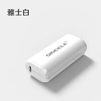 西诺 正品 移动电源 智能 充电宝 2200毫安 便携 小巧 迷你 可爱 通用型 备用 手机 电池