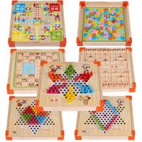儿童益智跳跳棋跳棋 飞行棋五子棋木质制功能棋类亲子桌游