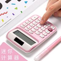 儿童小学生便携女可爱韩国糖果色小记算器随身携带方便新款迷你计算器学生用小型便携小号计算机
