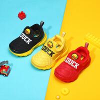 【4折价:95.6】B.Duck 小黄鸭童鞋男童运动鞋新款儿童运动鞋男童休闲跑步鞋B3083936