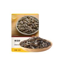 【网易严选 食品盛宴】调味葵花籽 185克