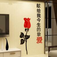 亚克力墙贴美容院婚房墙壁贴纸卧室装饰墙贴3d立体客厅贴画 超