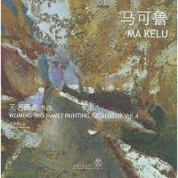 【预订】Ma Kelu