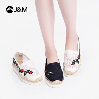 【爆款推荐】jm快乐玛丽2019春季新款镂空平底个性麻底一脚蹬懒人鞋帆布鞋