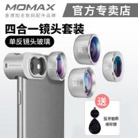 包邮支持礼品卡送蓝牙自拍器 Momax摩米士 手机镜头 长焦 广角 微距 鱼眼四合一 套装 单反 摄像镜