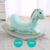 大号两用1-2-6周岁带音乐骑马车 木马儿童摇马玩具宝宝摇摇马塑料