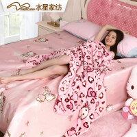 【满299减100】水星家纺毛毯摩登kt午睡毯单人宿舍学生法兰绒毯保暖床上用品