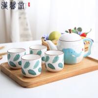 汉馨堂 杯具套装 陶瓷马克杯卡通萌趣东西茶壶套装家用办公室咖啡奶茶壶五件套杯子