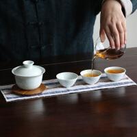 旅行茶具套装便携包陶瓷快客杯一壶三杯功夫茶具