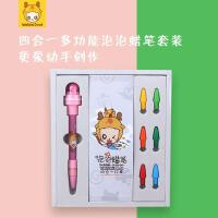 油画棒儿童滚轮可爱四合一多功能泡泡蜡笔套装。彩色笔吹泡泡少女