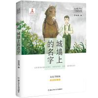 �_�成倌�じ�系列:城�ι系拿�字