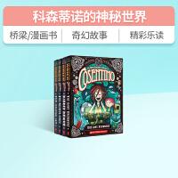 【全店300减100】The Mysterious World of Cosentino 4册合售 英文原版进口 科森蒂