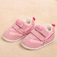 巴布豆童鞋 男宝宝鞋子1-3岁鞋女宝宝鞋软底婴儿鞋春季防滑学步鞋