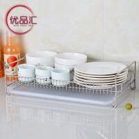 优品汇 置物架 家用多功能不锈钢加厚加粗碗碟架收纳沥水架碗架滤水架杯架茶具盘厨房收纳储物整理架子厨房用品