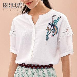 熙世界2018夏装新款民族刺绣短袖衬衫女V领宽松套头上衣112SC012