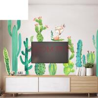 电视背景墙贴画狐狸卧室墙贴植物仙人掌壁纸自粘装饰客厅沙发贴纸 植物仙人掌 大