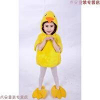 儿童圣诞节动物表演服小鸭子演出服小鸡也疯狂舞蹈服幼儿园男女服