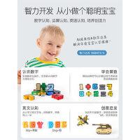 蓝宙数字变形玩具金刚合体汽车机器人益智字母恐龙儿童5男孩的6岁