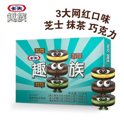 卡夫趣族夹心饼干多口味小吃38g*6袋好吃的休闲零食品共6袋
