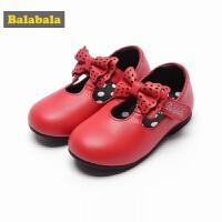 巴拉巴拉童鞋女童公主鞋甜美2018春季新款儿童透气皮鞋宝宝鞋子女