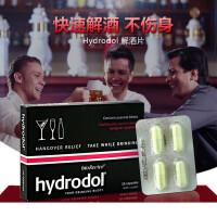 【包邮包税】当当海外购Hydrodol 解酒醒酒护肝片 16片/二盒装