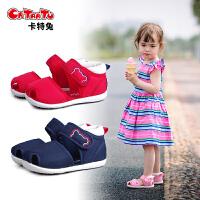 卡特兔夏季宝宝学步鞋男童凉鞋婴儿布鞋女童公主机能鞋子0-3-5岁
