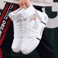 【新品上市】黑红脚趾男鞋高帮板鞋新款潮男篮球鞋网红鞋子运动鞋