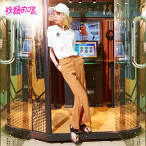 【低至1折起】妖精的口袋休闲裤春秋装新款宽松长款显瘦百搭复古港风裤子女