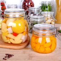 玻璃瓶密封罐家用透明食品奶粉柠檬蜂蜜瓶泡菜大号罐子瓶子储物罐
