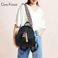 Clous Krause新款双肩包时尚简约休闲女士CK双肩背包百搭潮流旅行背包