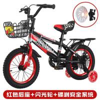 儿童自行车 2-3-4-6-7-8-9-10岁 小孩脚踏单车男孩女孩童车碟刹 黑红后座+闪光轮+碟刹安全 14寸
