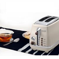 Delonghi/德龙 CTO2003(奶油白)家用2片式多士炉吐司机全自动早餐烤面包机 四种选择功能,不锈钢防尘盖
