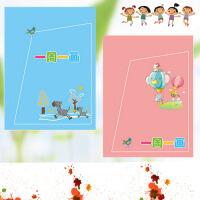 A4一周一画绘画日记本 儿童创意画画 小学生日记本记事本子图画本 红色+蓝色各1本