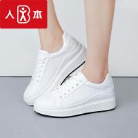 人本春季厚底松糕小白鞋女 学生文艺运动鞋女 白色增高韩版跑步鞋
