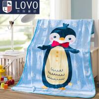 家纺官方旗舰店单人午睡儿童小毛毯空调盖毯盖腿小孩法兰绒毯 100×140cm