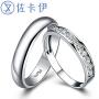 佐卡伊18k金60分钻石戒指情侣对戒 婚戒结婚钻戒排戒 此刻系列