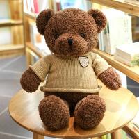 六一儿童节520泰迪熊小熊公仔毛绒玩具熊抱抱熊布娃娃抱枕生日礼物送女友熊猫女520礼物母亲节
