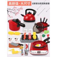 儿童过家家厨房玩具套装小女孩做饭炒菜煮饭锅娃娃家男孩仿真厨具